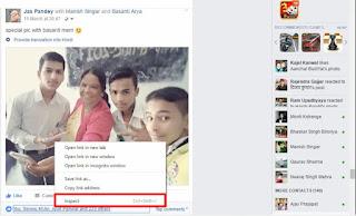 facebook par likes kaise badhyae
