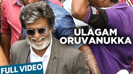 Kabali Video Song | Ulagam Oruvanukka Video Song | Rajinikanth | Pa Ranjith | Santhosh Narayanan