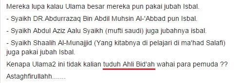 Mengungkap Kejahilan Dan Kedustaan Abu Husein At Thuwailibi Abdurrahman Al Amiry