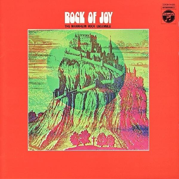 ezhevika fields the mannheim rock ensemble rock of joy 1971. Black Bedroom Furniture Sets. Home Design Ideas