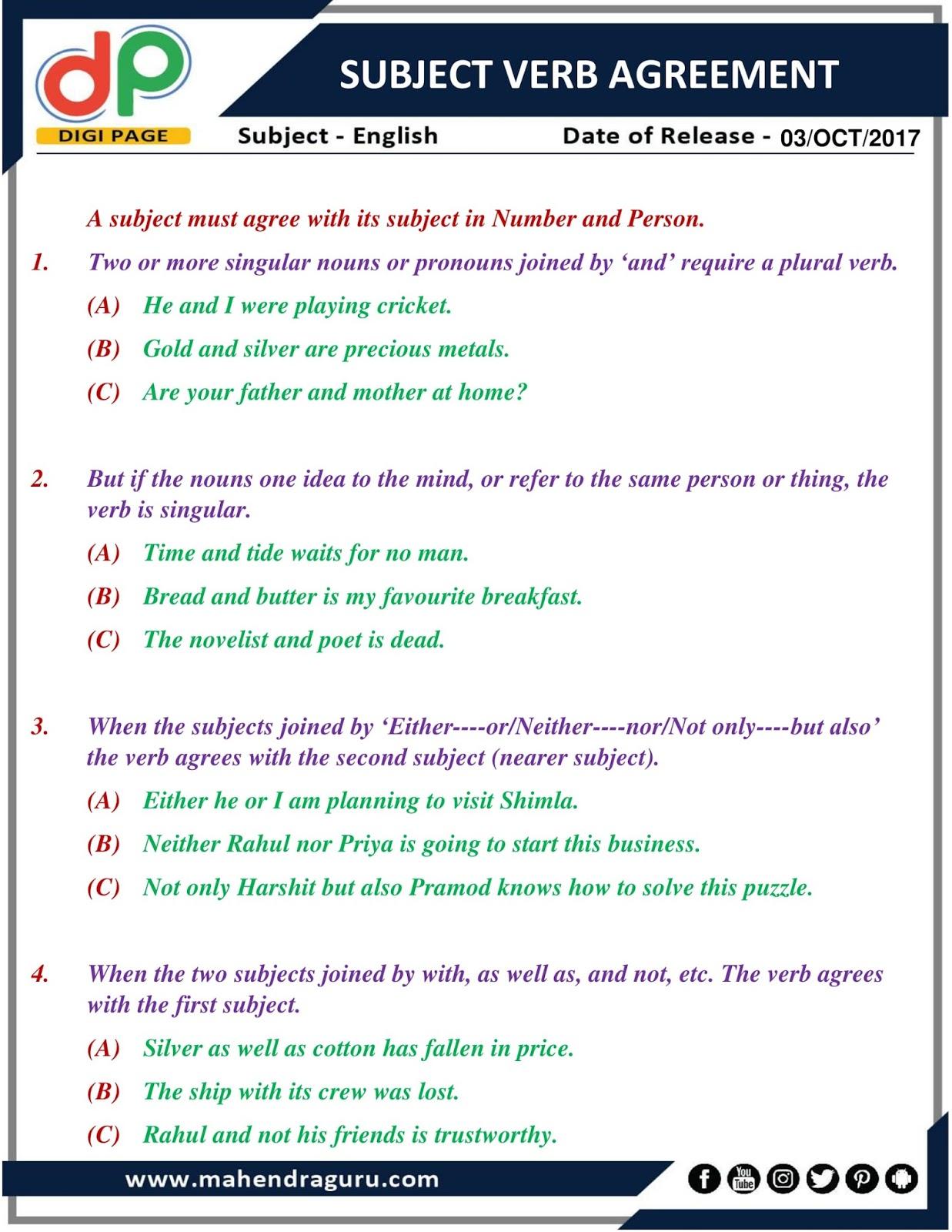 phrasal verbs pdf for bank exam