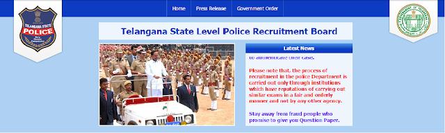 manabadi ts police constable Key 2016