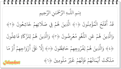 minuun tulisan Arab dan terjemahannya dalam bahasa Indonesia lengkap dari ayat  Surah Al-Mu'minuun dan Artinya