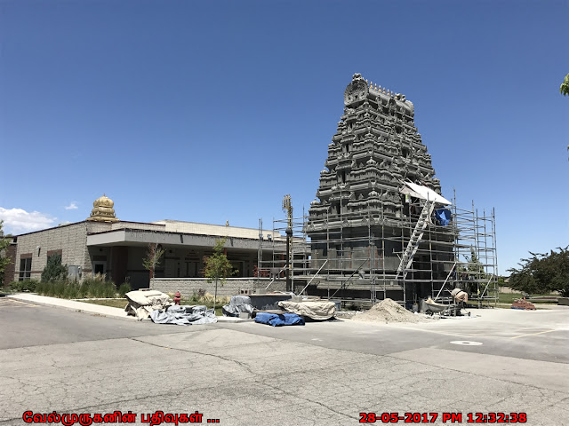 Hindu Temple Salt Lake City