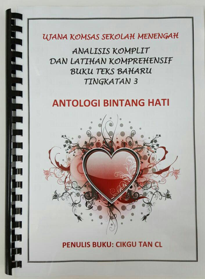 ANTOLOGI BINTANG HATI - BUKU TEKS KOMSAS TINGKATAN 3 ...