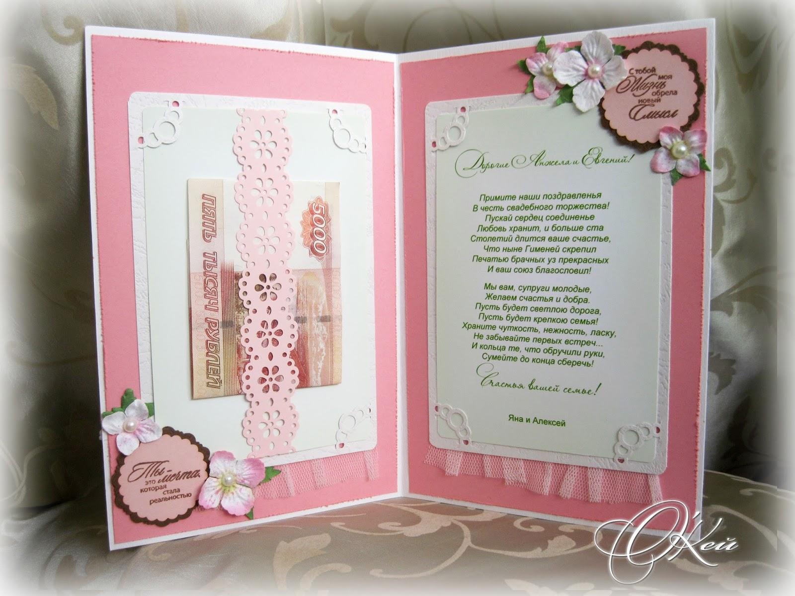Картинки, скрапбукинг открытка внутри