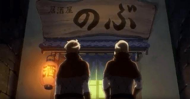 """Novel Isekai Izakaya """"Nobu"""""""