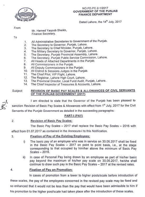 TEVTA News Notification Revised Pay Scale 2017 Punjab Government