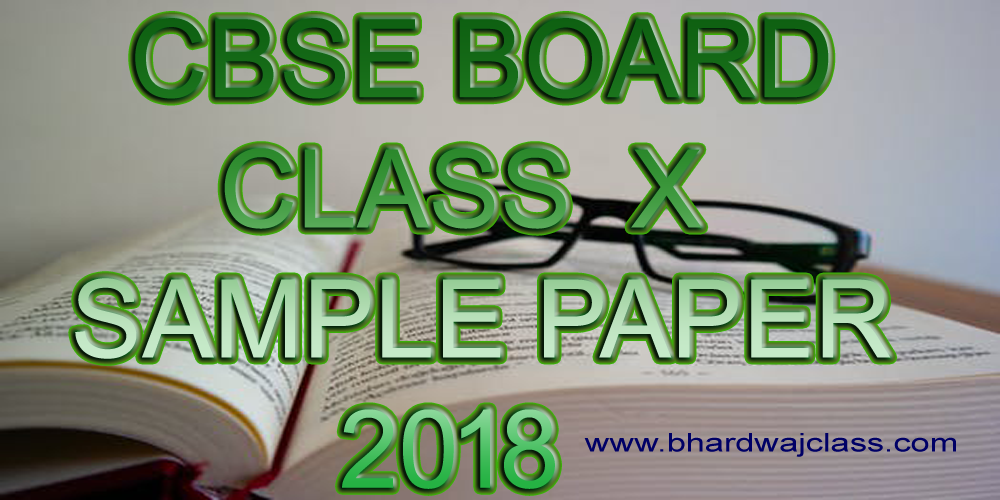 CBSE Class 10 Maths Sample Paper 2018
