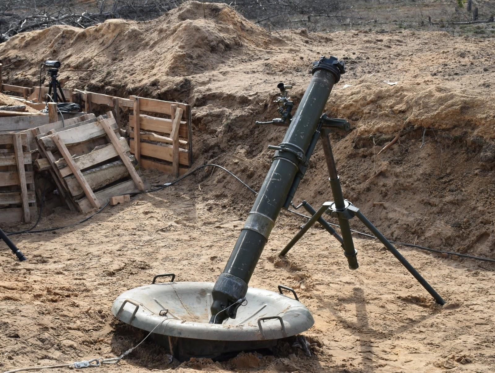 ЗСУ випробовує 120-мм міномет МП-120
