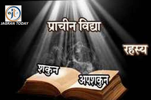 Haath se Chhutkar Paise Girane ka Raj