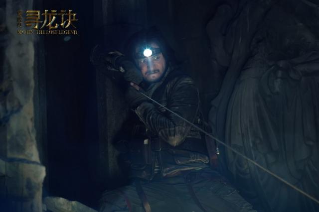 Hình ảnh phim Ma Thổi Đèn - Tầm Long Quyết
