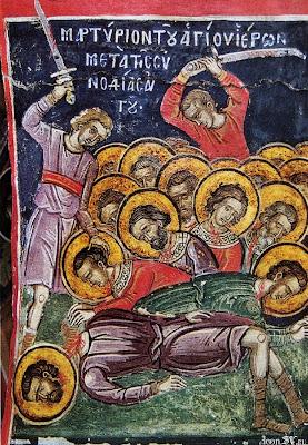 Αποτέλεσμα εικόνας για Άγιοι Τριάντα τρεις Μάρτυρες «οι εν Μελιτινή»