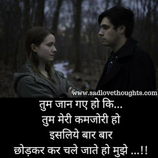 sad life status in hindi for whatsapp