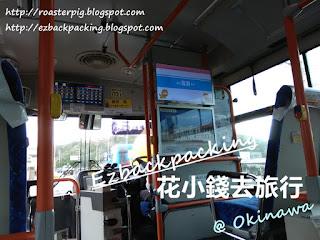 沖繩公車120號