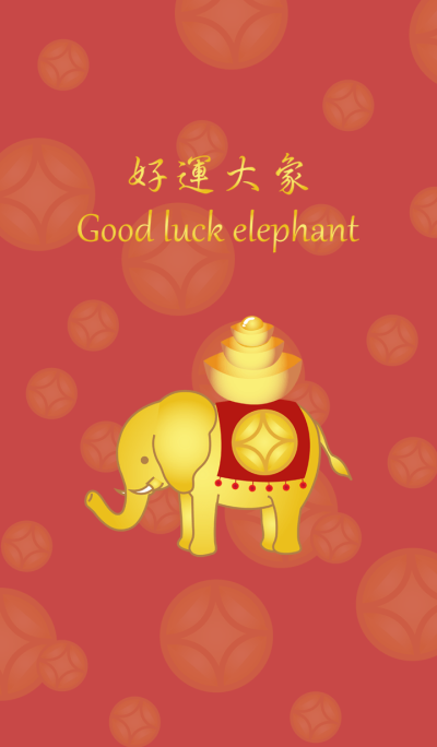 Golden Lucky elephant