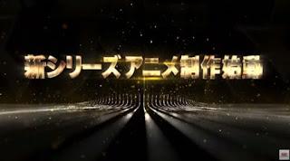 تقرير أنمي يو-غي-أوه! Yu☆Gi☆Oh! (2020)