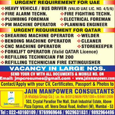 Planning Engineer, Driver Jobs, Heavy Drivers, Welding Jobs, Forklift Operator, Electrical Foreman, Store Keeper, Jobs in UAE, Qatar Jobs, Jain Manpower, Mumbai Interviews,