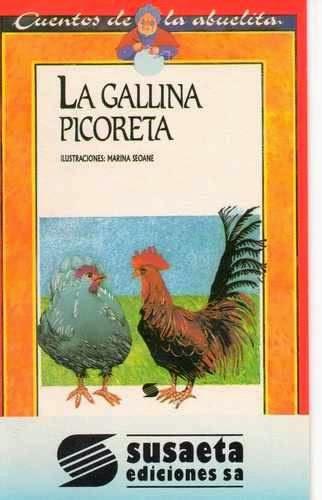 http://www.rojasba.com.ar/tiempoperdido/Tpweb128/dailan.htm