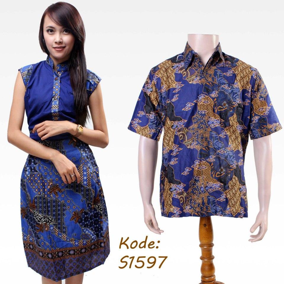 Contoh Gambar Baju Batik Modern: GambarBaru: Gambar Baju Batik Kantoran Gamis Sarimbit Modern