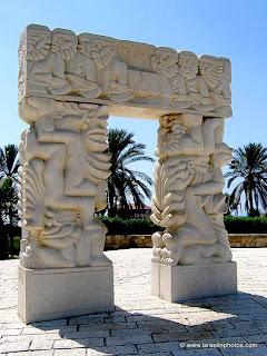 Poort Van Geloof In PiekPark Jaffa