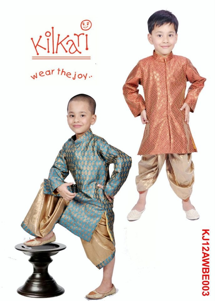kilkari childrens wear collection latest childrens