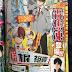 Yuuki Kaji pondrá voz a Shoto Todoroki en el anime Boku no Hero Academia