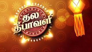 Thala Diwali – Vijay TV Deepavali Special Show 18-10-2017