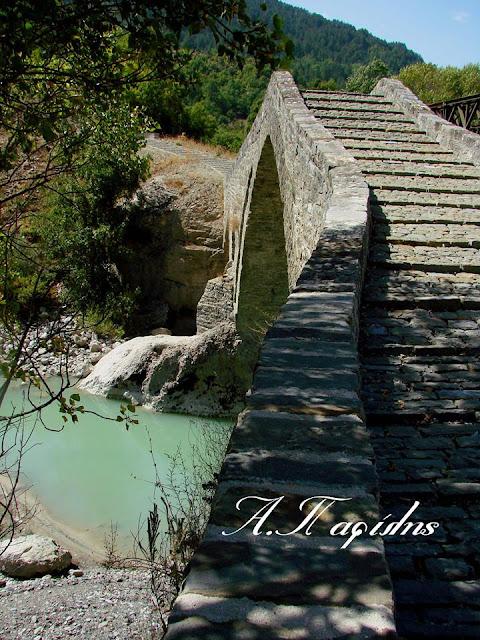 Το γεφύρι του Κάντσικου Δροσοπηγή Κόνιτσας Ήπειρος