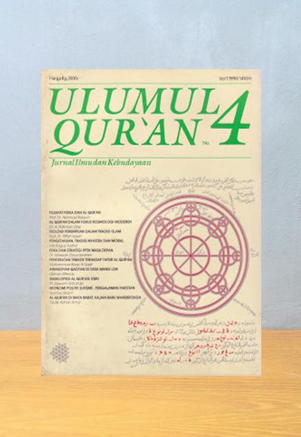 JURNAL ULUMUL QUR'AN: TANTANGAN BAGI ULAMA & CENDEKIAWAN MUSLIM