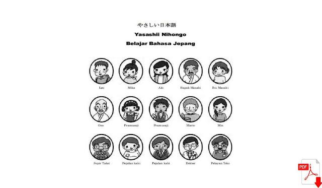 E-Book Yasashii Nihongo (Versi Leo - 2008)