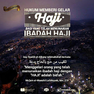 Fenomena Gelar Pak Haji dan Ibu Hajah