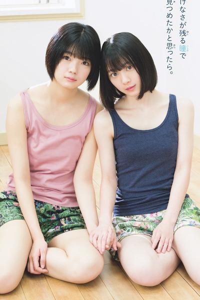 Hikaru Morita 森田ひかる, Karin Fujiyoshi 藤吉夏鈴, Shonen Sunday 2019 No.34 (少年サンデー 2019年34号)