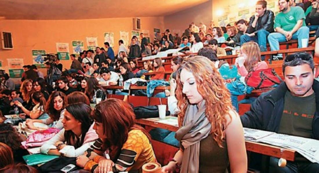 Τέλος για 180.000 ''ανενεργούς'' φοιτητές με διαγραφή εξπρές
