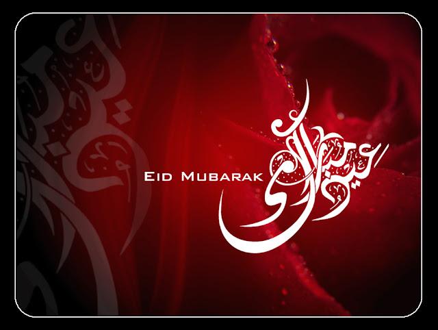 Happy Eid Mubarak 2016 Pics