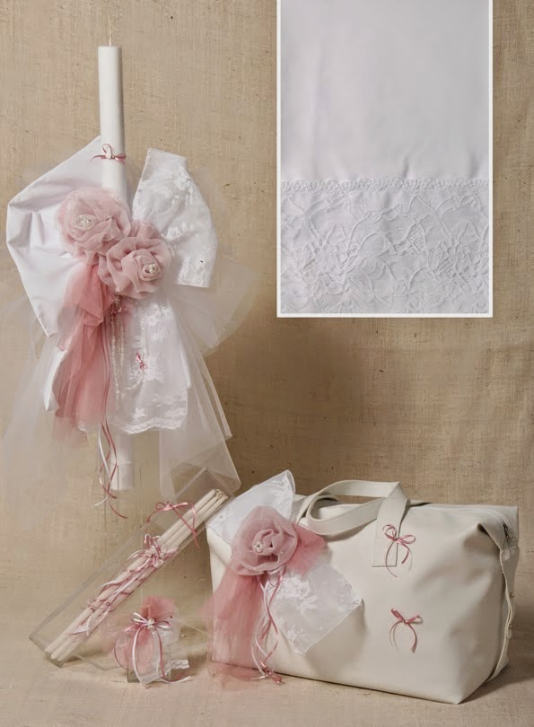 Vintage themed christening set SKE136
