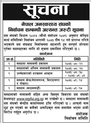Important Notice for Election - NEPAL PUBLIC HEALTH ASSOCIATION (NEPHA)