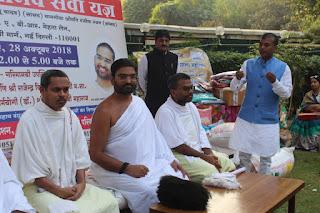 manav-sewa-gani-rajendra-vijay