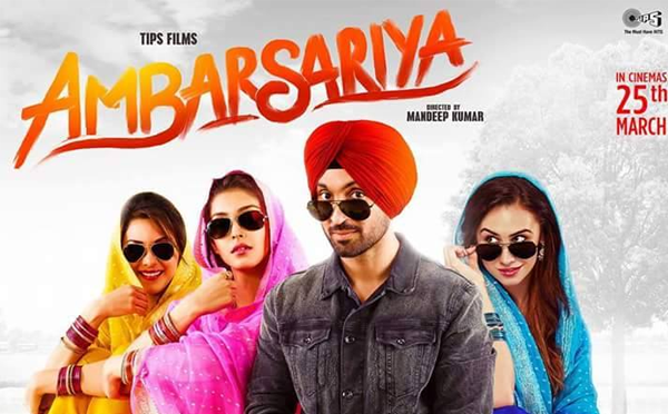 New Punjabi Film Sexy