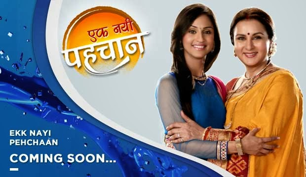 'Main Na bhoolungi' and ' Ek Nay Pehchan' New shows soon on Sony TV
