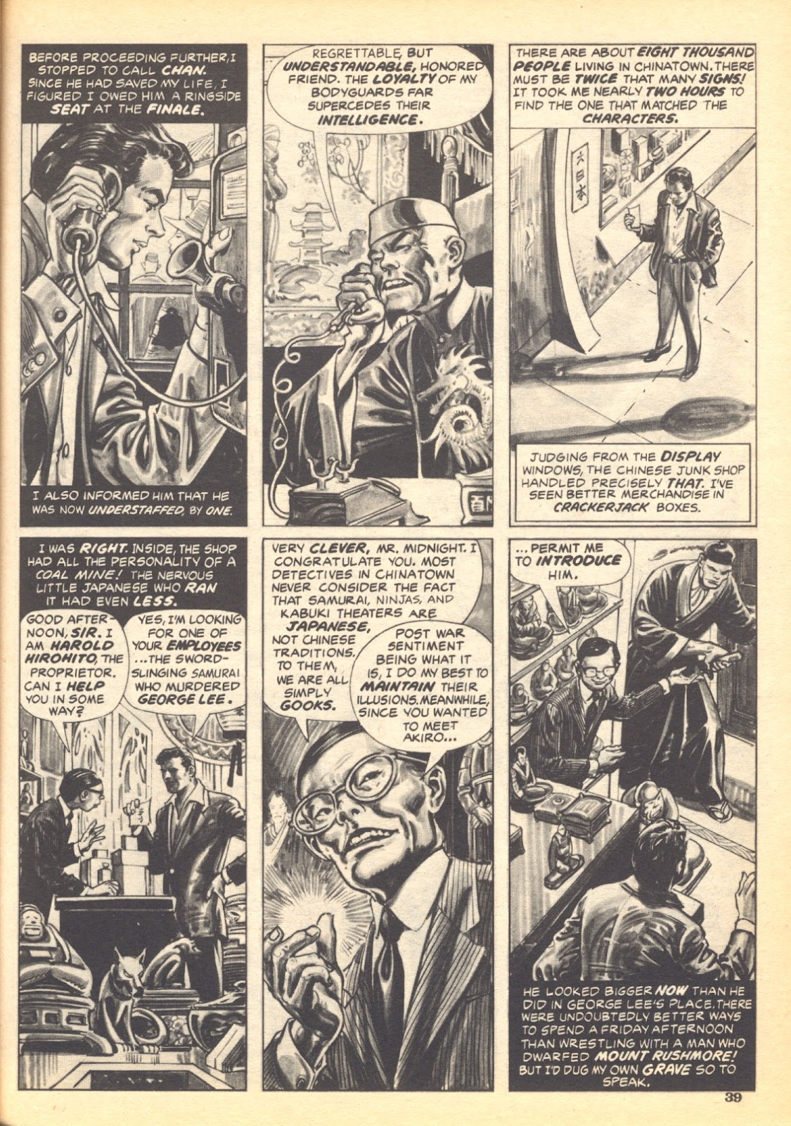 Creepy (1964) Issue #122 #122 - English 37