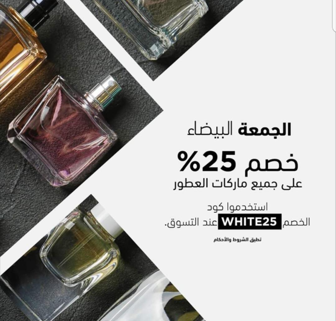 9018cc10e ○عروض الجمعة البيضاء 2018 لمعرض او في اس OVS السعودية للملابس من 22 الى 24  نوفمبر○