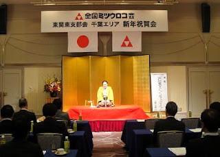 三遊亭楽春講演会、笑いに学ぶリフレッシュ&コミュニケーション風景。