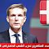 تراجع كبير في عدد المناصرين لحزب الشعب الدنماركي