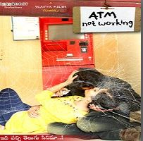 ATM Working Songs Download,ATM Working Mp3 Songs, ATM Working Audio Songs Download, Pavan ATM Working Songs Download,ATM Working 2017 Telugu movie Songs, ATM Working 2017 audio CD rips