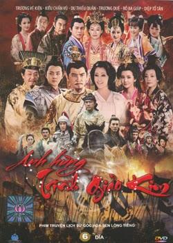 Xem Phim Anh Hùng Trình Giảo Kim
