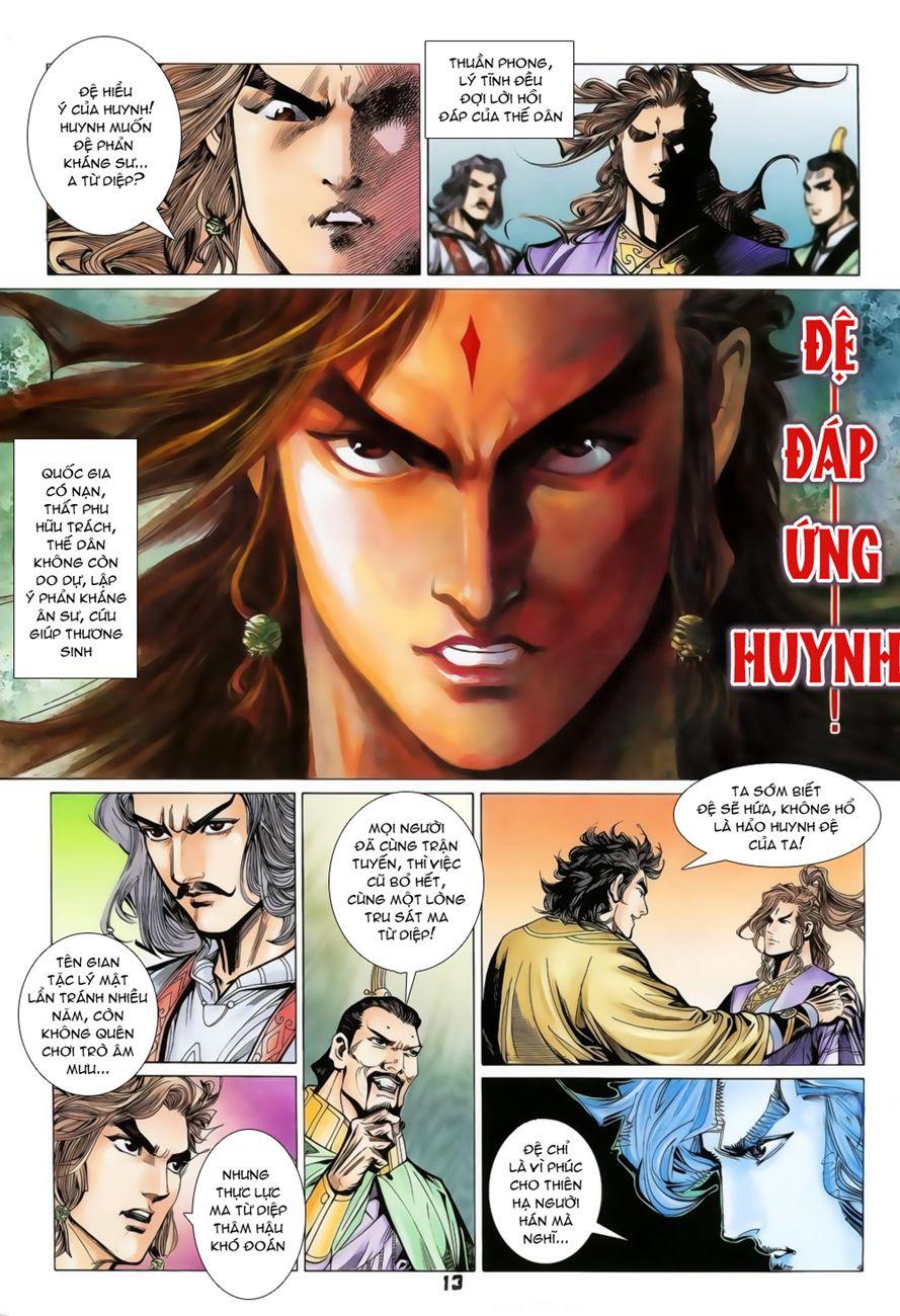 Đại Đường Uy Long chapter 74 trang 13