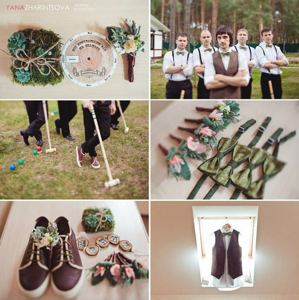 Vintage Decorating Ideas For Weddings