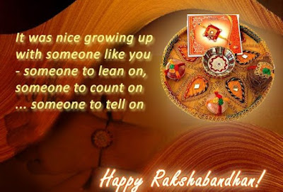 Happy-Raksha-Bandhan-2017-Quotes-Messages-Greetings-Wallpapers