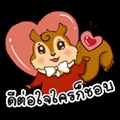 Emotional of Squirrel (TH)